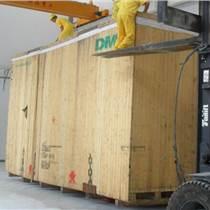 深圳松崗木箱包裝公司提供出口包裝木箱打包服務
