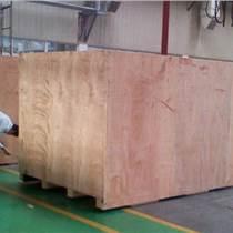 東莞松山湖木箱包裝公司提供木箱打包