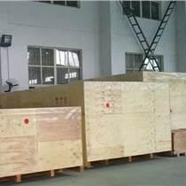 深圳出口木箱包裝供應商鑫美特木箱公司出口木箱打包