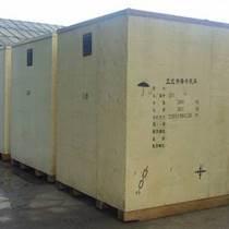 惠州工廠搬遷木箱包裝提供惠州機器設備搬遷木箱打包