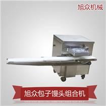 武漢優質饅頭機廠家 武昌饅頭機設備