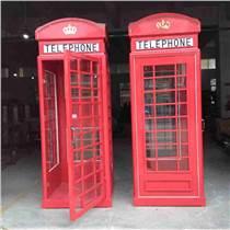 現貨供應英國電話亭,可訂制