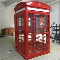 紅色電話亭,英式電話亭