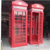 供應廣告電話亭,公用電話亭