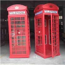 供應復古電話亭,紅色電話亭