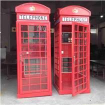 供應復古電話亭,景觀電話亭