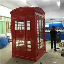 歐式電話亭,英式電話亭