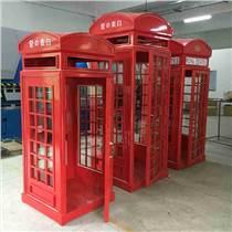 供應英國電話亭,倫敦電話亭