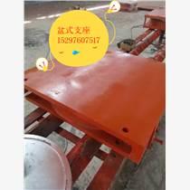 GPZ(II)12.5SX盆式桥梁支座、锦州盆式双向支座直销