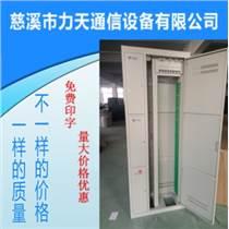 普天LOGO直插式光纖機柜 576芯通信網絡布線機