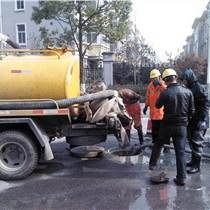 儀征=高層住宅商品房下水道疏通=馬桶疏通安裝、修水管