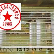 深圳丹竹頭鵬興門業主營水晶卷閘門 電動門廠
