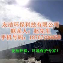 合肥建筑工地降尘喷雾机厂家直销,合肥远射程降尘风送式喷雾机