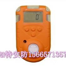 提供乙烷檢測儀安全可靠
