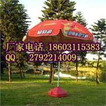 長治廣告太陽傘 折疊帳篷