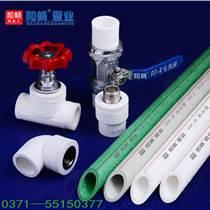 ppr抗菌管 塑料管材批發 管材管件生產 ppr管材生產廠家 和暢管業
