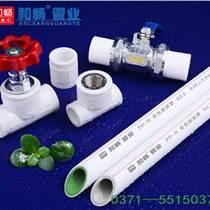 雙色管材廠 管材管件批發生產 和暢管業廠家直銷