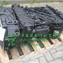 奔馳卡車緩沖墊-減震器-橡膠組件
