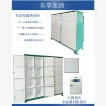 供應于杭州的物流落地配送柜