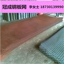 河北冠成鋼板網廠最新報價_鋼板網護欄網多少錢