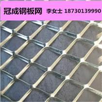 造船用鍍鋅鋼板網生產廠家供應六角型鋼板網