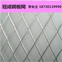 天津不銹鋼金屬板網廠家低價促銷金屬板網種類多