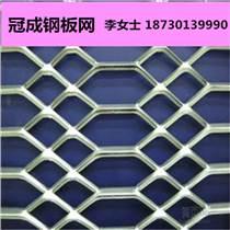 北京優質金屬板網廠家大量現貨,哪家金屬板網廠家報價低?