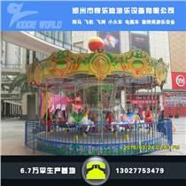 豪華轉馬12座旋轉升降飛機廣場兒童游樂設備電動玩具旋