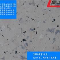 廣東環保家裝涂料 建筑天然仿石漆 水性環保墻面漆批發