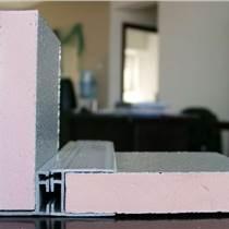 a級防火酚醛泡沫保溫板 酚醛鋁箔復合泡沫保溫板