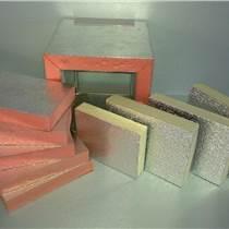 單面彩鋼板酚醛風管酚醛泡沫鋁箔風管