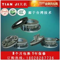 干式单片电磁制动器刹车器选型