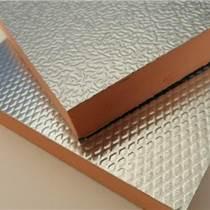 蕭 縣雙面鋁箔復合風管板復合酚醛防火保溫板價格