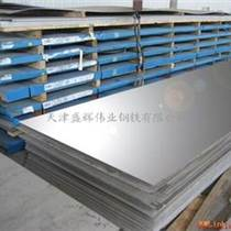 德國進口7005加工機鋁排  6070稀土鋁排 質優價優