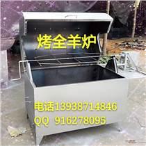 碳烤全羊機器/全自動烤全羊爐/衛輝烤羊爐設備