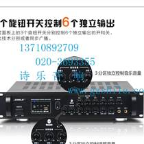 广州专业会议音响