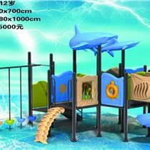 大型水上游樂設施銷售 兒童水上游樂玩具價格