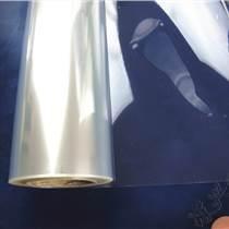 閔行區璨興材料透明打印膠片 制版膠片