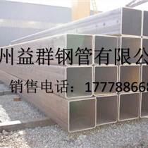 异径管_异径管加工_异径管生产厂