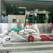 桂林市不銹鋼防汛擋水板