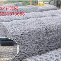 鍍鋅石籠網,石籠網廠家,加筋網籠,鉛絲網籠