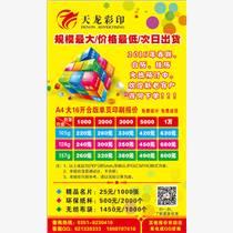 阳泉盂县做广告超薄肯德基灯箱厂家超便宜质量好