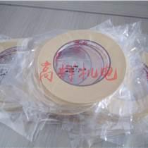 日本3M紙膠帶214-3MNE