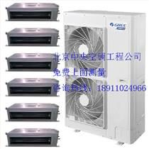 北京家用中央空調價格 格力一拖四家用中央空調價格