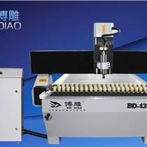 中山博雕供應定制1325氣動壓板廣告雕刻機