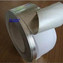 防曬玻纖布鋁箔膠帶 防水玻纖布膠帶
