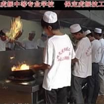 保定虎振廚師學校烹飪技真材實料一人一灶