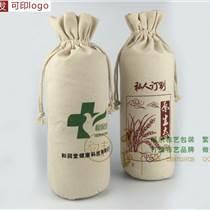 郑州订制棉布袋供应量大从优