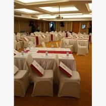 天津租赁宴会椅 出租洽谈桌椅 出租椅子桌子