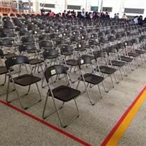天津高档折叠椅出租 出租椅子 出租沙发茶几